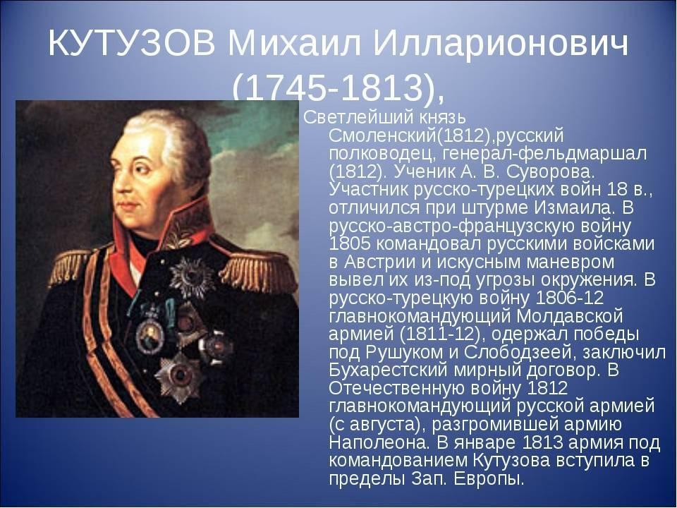 Михаил катуков — фото, биография, личная жизнь, причина смерти, военачальник - 24сми