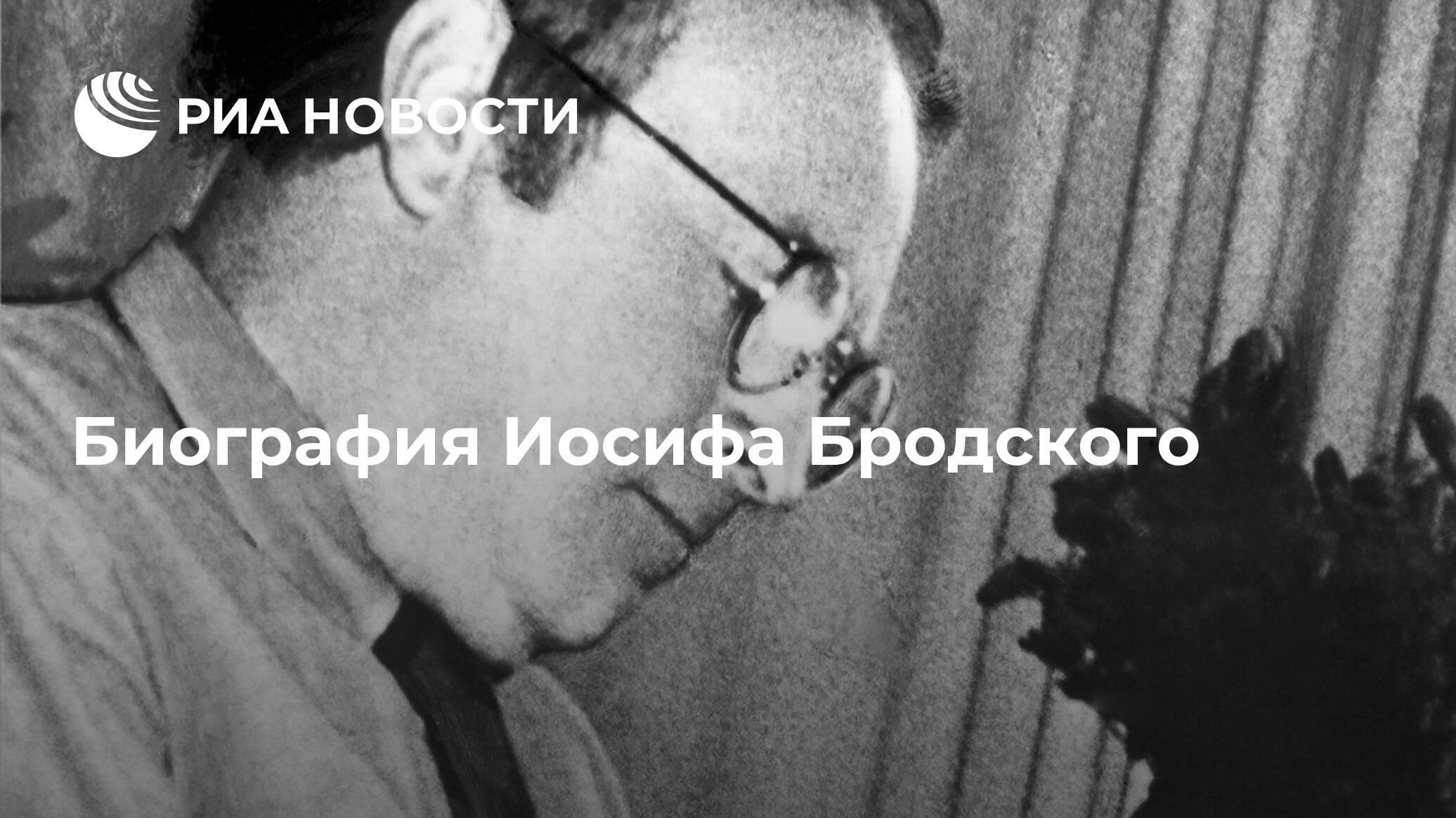 Иосиф кобзон: биография, личная жизнь, фото и видео