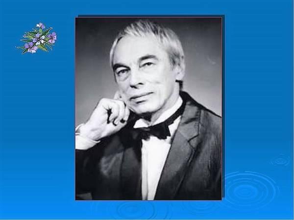Александр зацепин: биография и личная жизнь композитора