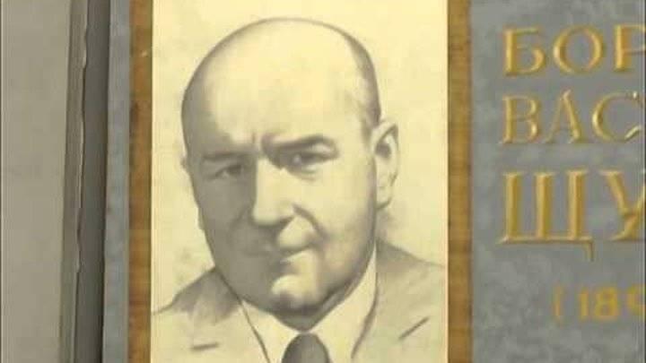 Щукин, борис васильевич — википедия. что такое щукин, борис васильевич