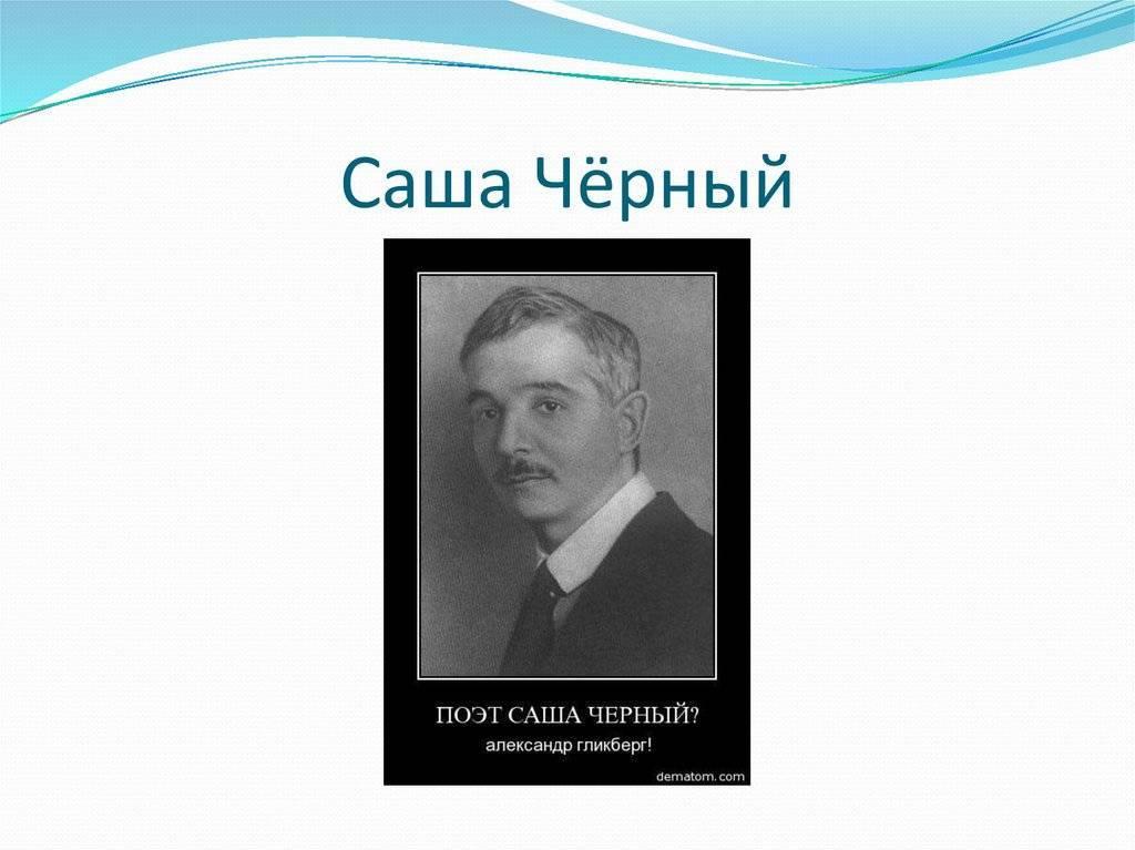 Александр гинцбург: биография создателя вакцины от коронавируса