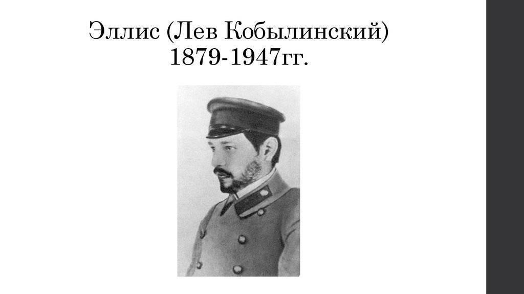 Кобылинские на сайте игоря гаршина. генеалогия кобылинских