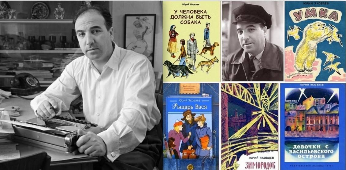 Юрий яковлев (актер) – биография и личная жизнь, фильмы с участием артиста