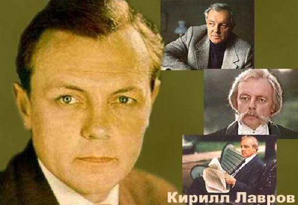 Кирилл лавров – фильмы и биография актера, личная жизнь (семья и дети) народного артиста