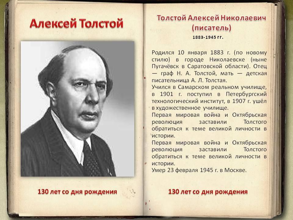 Лев николаевич толстой: биография, личная жизнь, фото и творчество писателя - nacion.ru