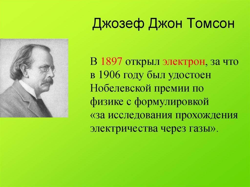 Хантер томпсон - история и биография известного журналиста и писателя, жизнь хантера томпсона | hunter thompson - книги, фото и видео