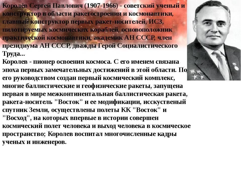 Жена королева сергея павловича, дети / другое (жены) / его-жена. жены знаменитостей