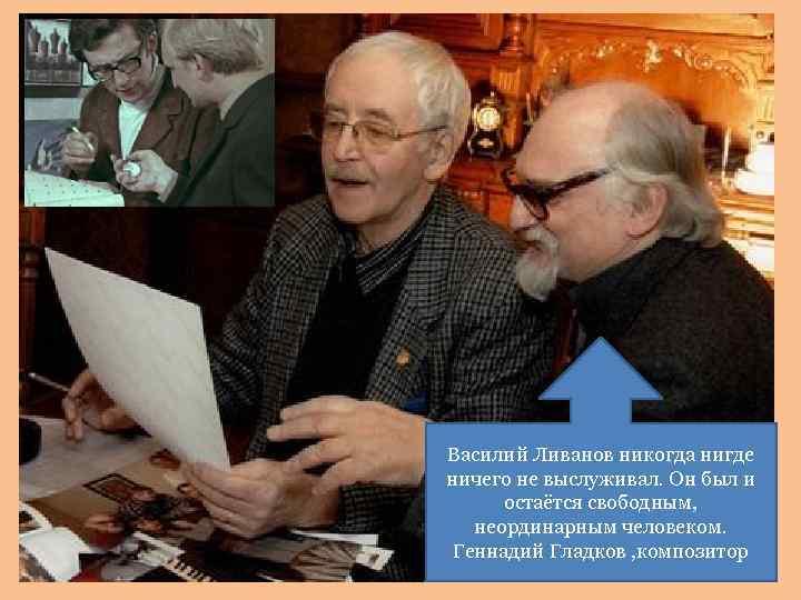 Василий ливанов: 2020, биография, личная жизнь, фильмы, сын - 24сми