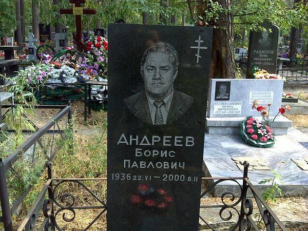 Владимир андреев - биография, информация, личная жизнь