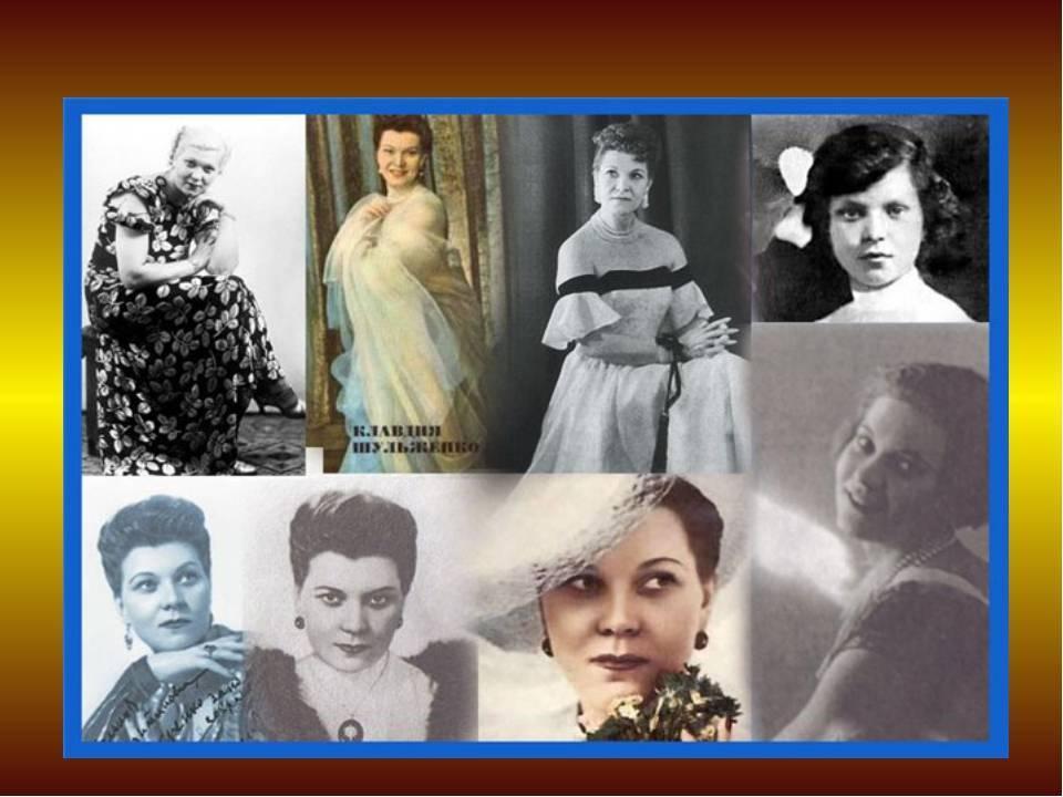 Клавдия шульженко - биография, личная жизнь, фото, песни и последние новости   биографии