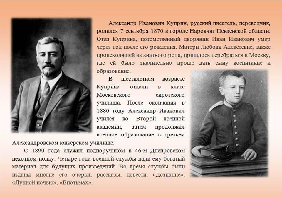 Александр колкер - биография, информация, личная жизнь