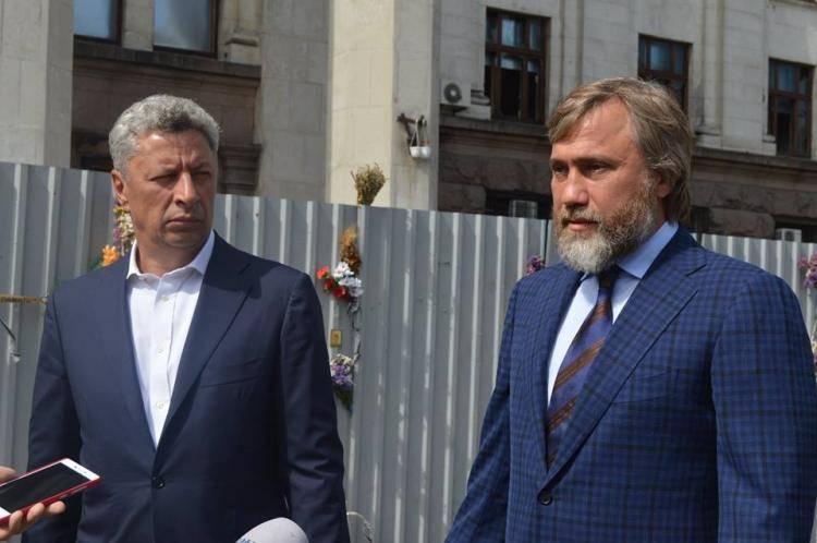 Новинский, вадим владиславович