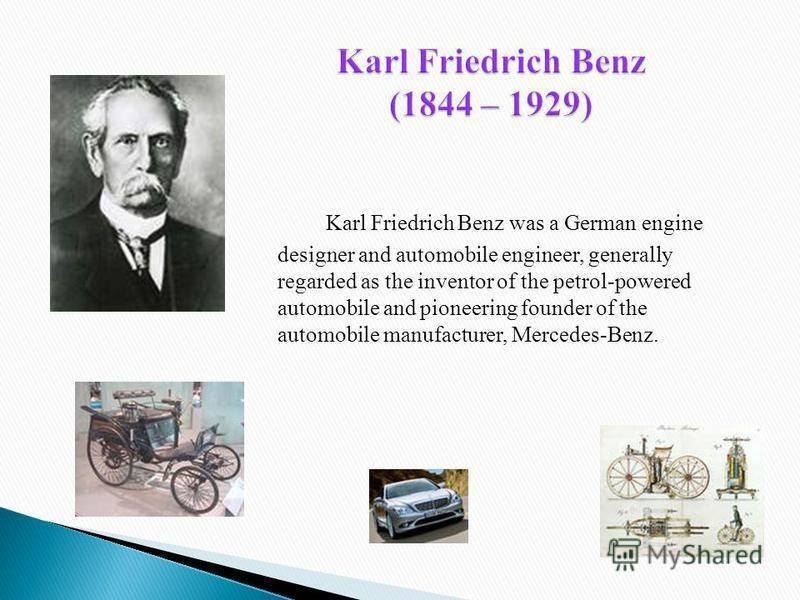 Карл бенц - gaz.wiki