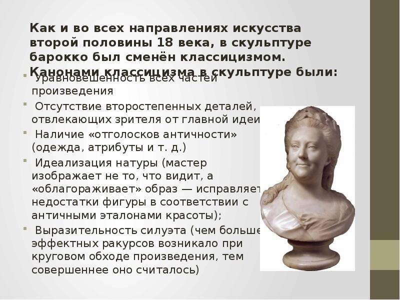 Пракситель — основоположник изображения нагого женского тела в скульптуре