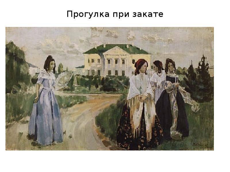 Виктор эльпидифорович борисов-мусатов