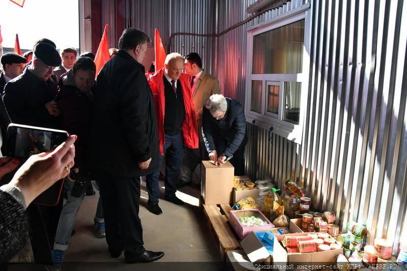 Геннадий зюганов – биография, фото, личная жизнь, новости «кпрф» 2018 | биографии