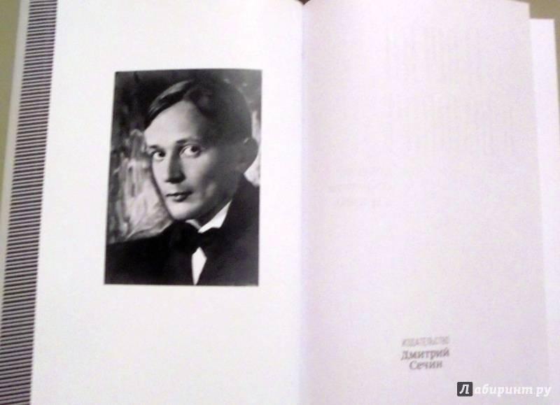 Адамович, георгий викторович   наука   fandom