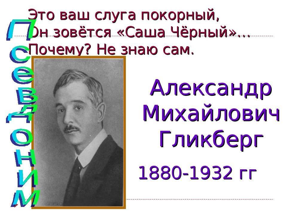 Александр фридман - биография, факты, фото