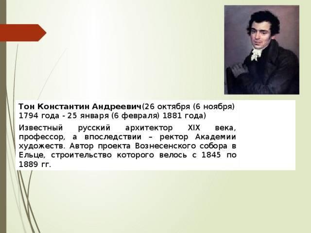 Константин октябрьский: биография, дата рождения, личная жизнь, работа на тв, фильмы и фото :: syl.ru