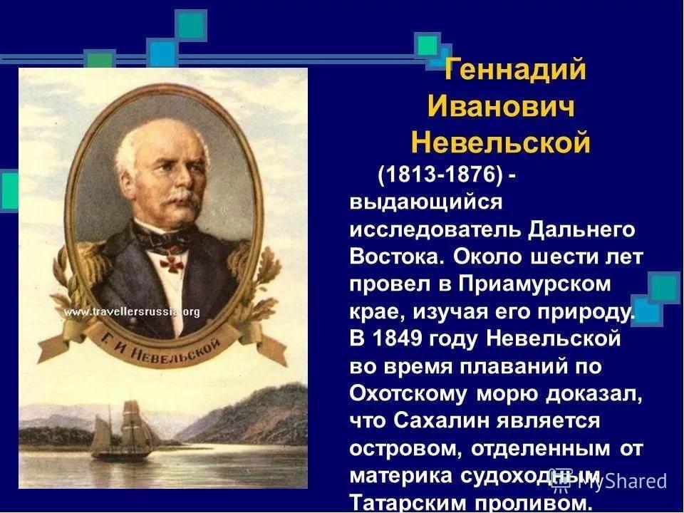 Великие путешественники: список, открытия и интересные факты :: syl.ru