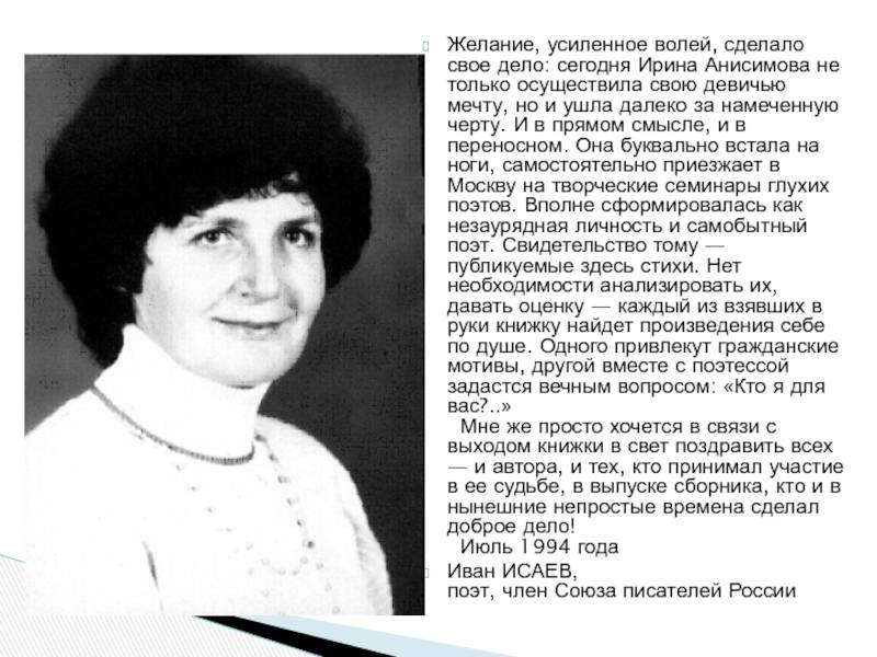 История, события, интересные факты: александр анисимов, летчик: биография