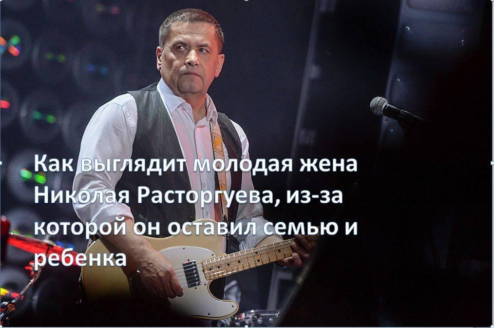 Николай расторгуев - биография, информация, личная жизнь, фото, видео
