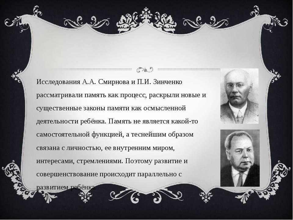 Андрей смирнов - биография, информация, личная жизнь