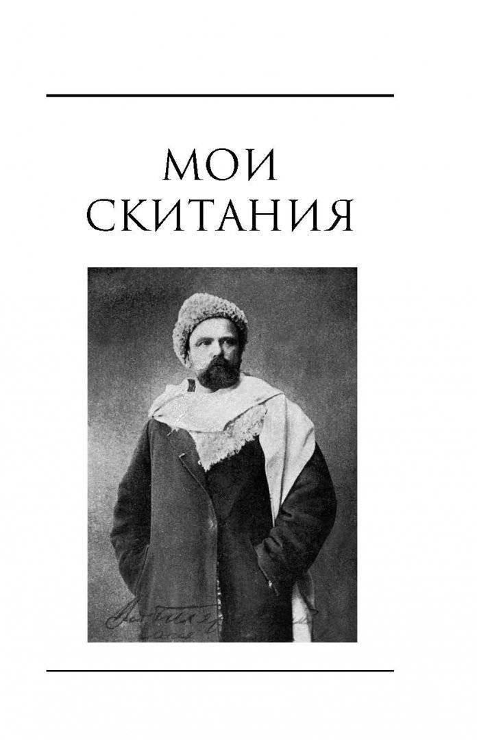 Гиляровский Владимир Алексеевич