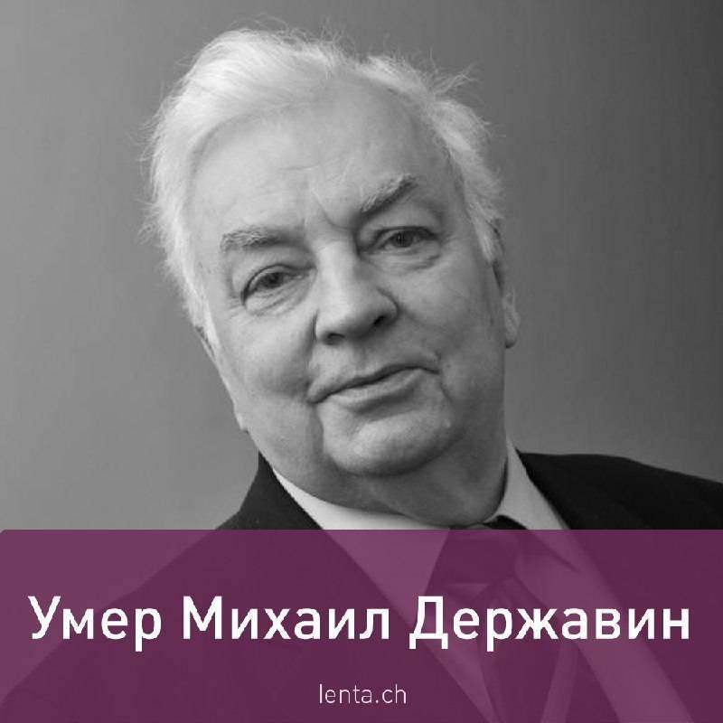 Гавриил романович державин - биография, информация, личная жизнь, фото, видео