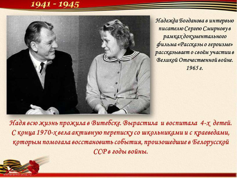 Ольга богданова: биография, личная жизнь, муж, семья, фото