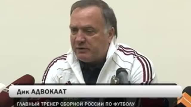 Владимир стержаков - биография, информация, личная жизнь, фото, видео