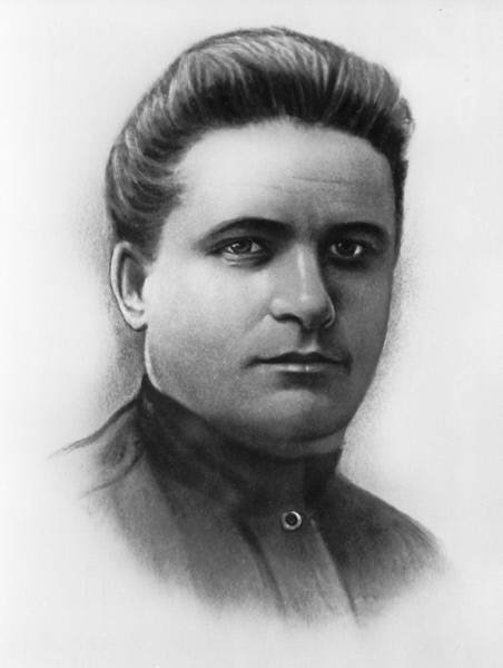 Киров сергей миронович