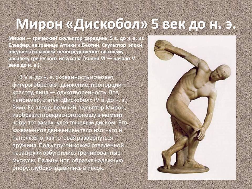 Донателло: биография, творчество, лучшие скульптуры художника