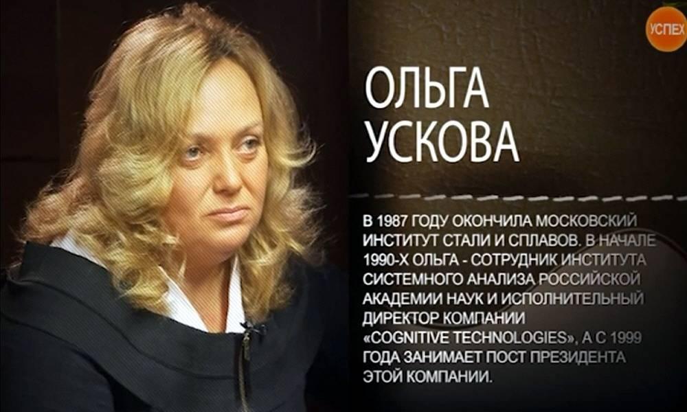 Wikizero - усков, валерий иванович