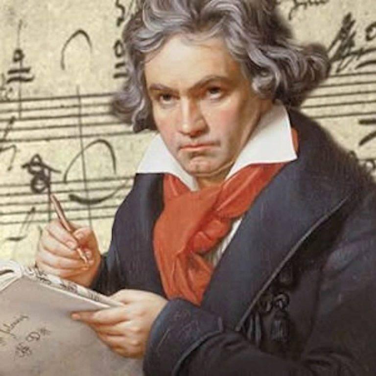 Концерты с музыкой людвига ван бетховена в москве