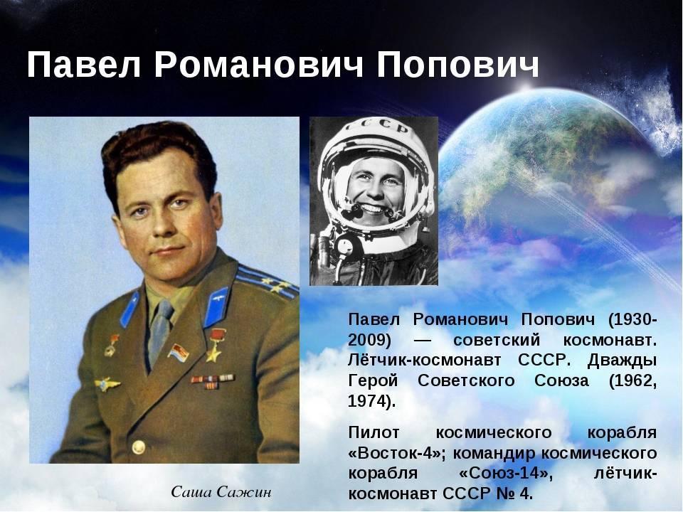 Биография первого космонавта планеты юрия алексеевича гагарина - госкорпорация «роскосмос»