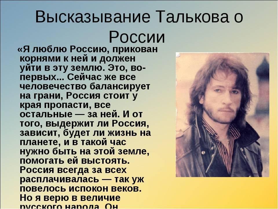 Игорь тальков (4 ноября 1956