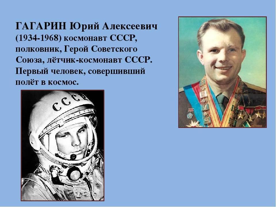 «высокое достижение цивилизации»: как юрий гагарин подарил человечеству космос — рт на русском