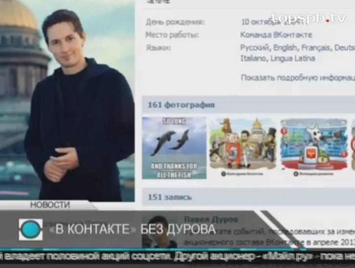 Николай дуров. серый кардинал — гениальный программист