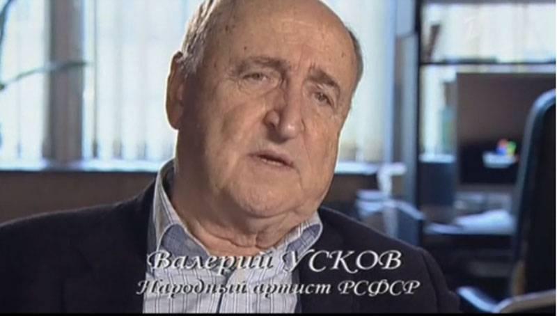 Усков, валерий иванович — википедия. что такое усков, валерий иванович