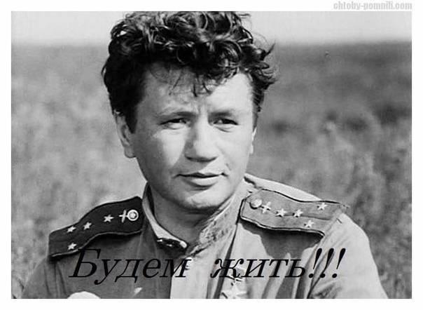 Леонид быков - биография, информация, личная жизнь, фото, видео