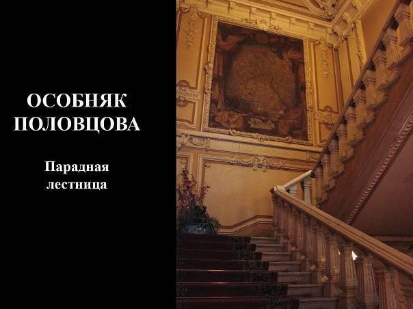 Александр половцев: биография, жена и личная жизнь, фото актера сериалов и кино