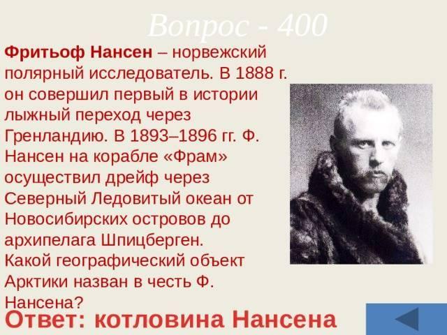 Авантюрный роман: лучший иностранец россии   публикации   вокруг света