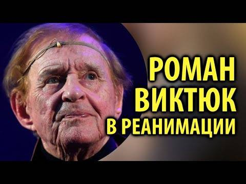Ушел из жизни известный режиссер роман виктюк