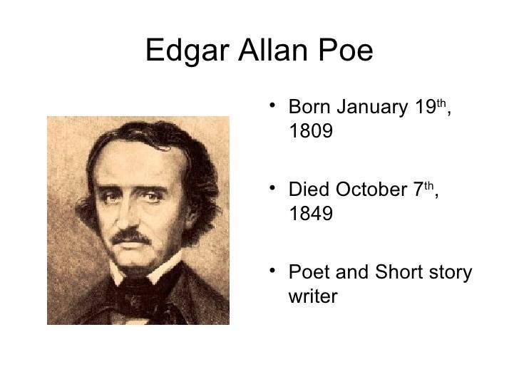 Основные даты жизни и творчества эдгара аллана по