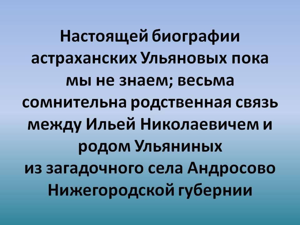 Ульянин, сергей алексеевич