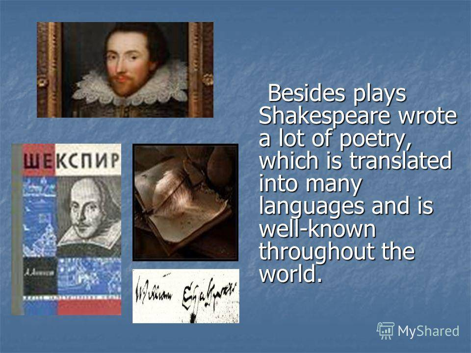 Неизвестный гений уильям шекспир: биография английского поэта