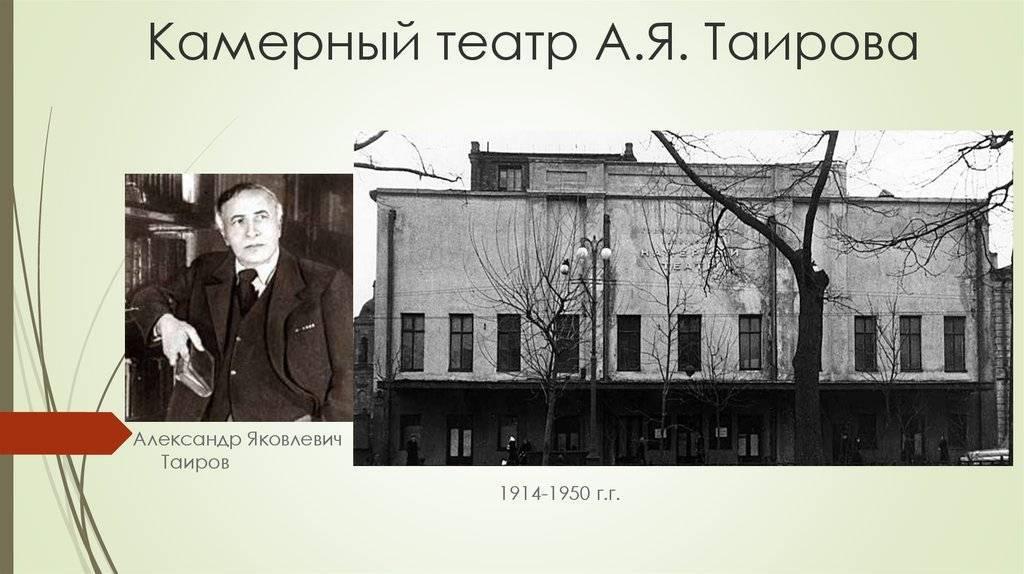 Сардор таиров (sardor tairov): биография, личная жизнь