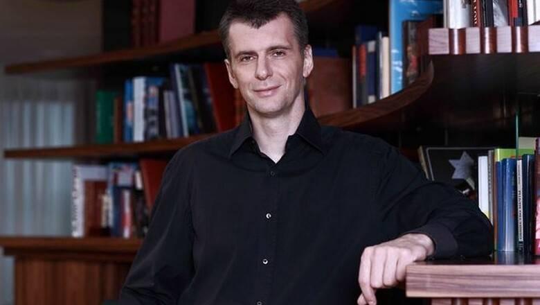 Михаил прохоров ℹ️ биография и личная жизнь, дочь наталья, жена, чем занимается, интервью, благотворительный фонд, партия
