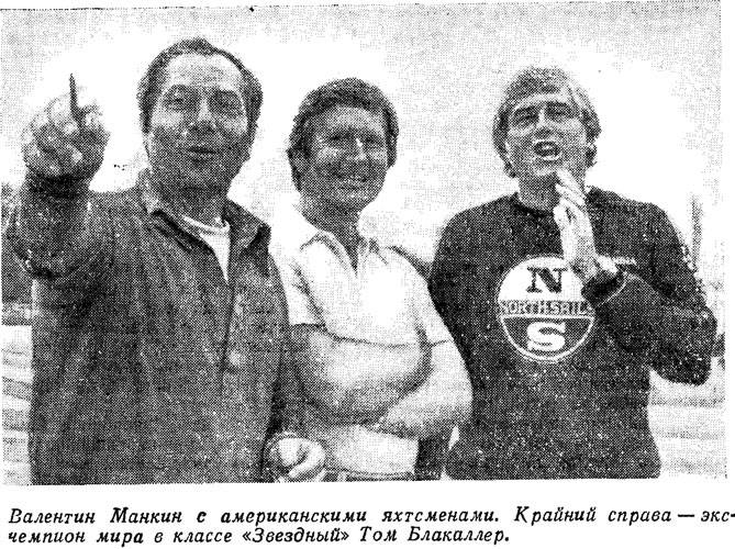 Манкин, валентин григорьевич